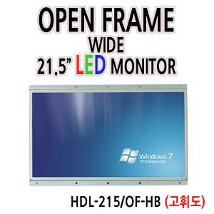 HDL-215/OF-HB / 1920x1080 / LED
